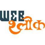 WebShlok Logo Full Size