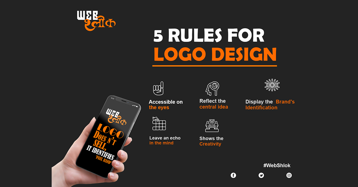 5-dos-and-donts-for-logo-designing