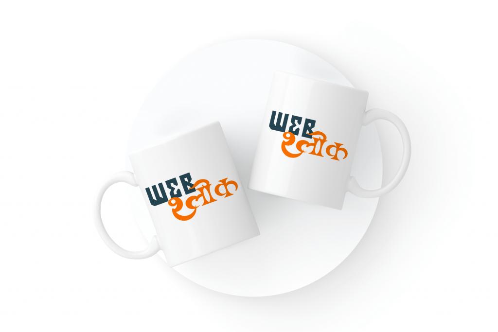 MORNING TEA logo